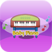 Toddler Music Piano - The BEST App of Toddler Musical Instruments